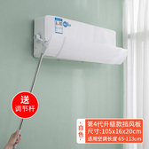 空調擋風板 防直吹導風板壁掛式通用冷氣出風口擋板遮風神器擋風罩【快速出貨八折下殺】