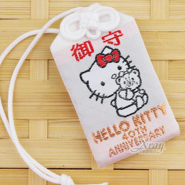 節慶王【Z340071】Hello Kitty 日本御守福袋(白.柴又帝釋天.御守),開運/求財/平安/長壽健康/求姻緣