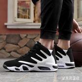 籃球鞋 新款高幫男鞋子男士運動休閒鞋內增高aj1籃球鞋學生潮鞋aj250【寶貝兒童裝】
