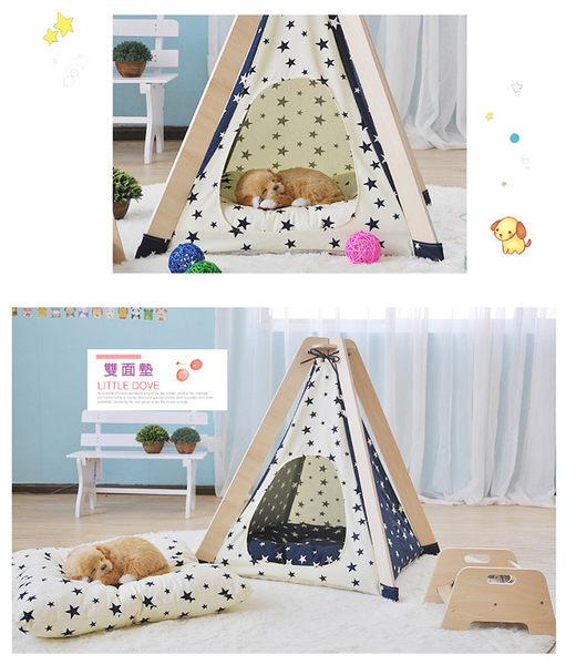 寵物用品  星星設計款貓狗坪頂帳蓬