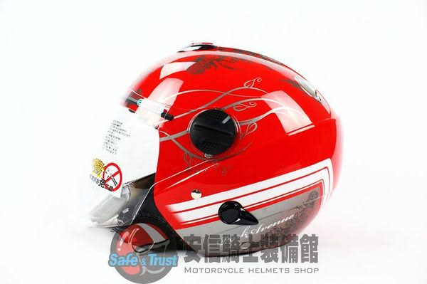 [中壢安信]ZEUS瑞獅 ZS-202FB 202FB T49 藤蔓 大紅銀 半罩 安全帽 高C/P值 內遮陽片
