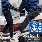 EASON SHOP(GW5550)實拍純棉多口袋鬆緊腰抽繩綁帶收腰束腳工裝褲女高腰長褲直筒休閒褲顯瘦九分褲