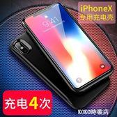 蘋果X背夾充電寶便攜超薄iphoneX專用10手機電池iX行動電源無線ATF koko時裝店
