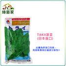 【綠藝家】大包裝A15.TAKII菠菜種子120克(約9200顆)日本進口