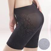 華歌爾-坐姿美人64-90高腰長版修飾褲(裸妝灰) NE1347-WS
