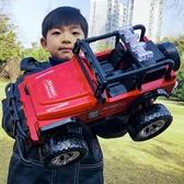 遙控車越野車超大燈光耐摔充電動遙控汽車兒童男孩玩具車飄移模型 酷男精品館