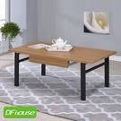 《DFhouse》英式工業風-4尺大茶几--會議桌 咖啡桌 室外桌 會客桌 簡餐桌 辦公桌 商業空間設計