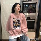 假兩件長袖 鹽系套頭粉色衛衣女秋冬季韓版羊羔毛假兩件寬鬆加絨加厚長袖外套 薇薇