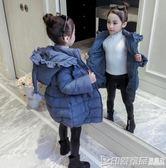 女童棉衣冬裝新款韓版女孩中長款外套洋氣寶寶加厚羽絨棉服潮 印象家品旗艦店
