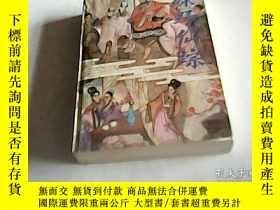 二手書博民逛書店罕見繡像繪圖---綠野仙蹤Y11225 李百川 內蒙古人民出版社