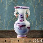 陶瓷器仿古窯變鈞瓷雙耳花瓶插花中式家居裝飾客廳擺件3C公社