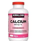 [COSCO代購] W389195 科克蘭 鈣加維生素D3綜合錠 500錠