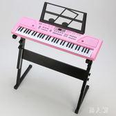 兒童電子琴61鍵玩具1-3-6-8-12歲女孩初學入門專業教學 zm5226『男人範』YW