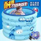 一件85折免運--充氣泳池嬰兒游泳池家用寶寶游泳桶新生幼兒童泳池小孩充氣水池加厚洗澡盆 XW