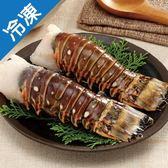 【老饕最愛】肥美鮮甜生凍龍蝦身2入300±20g/  盒【愛買冷凍】