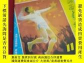 二手書博民逛書店山西青年罕見1983.11Y17584