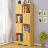 書櫃書架落地臥室簡易桌上置物架客廳簡約現代學生用 i萬客居