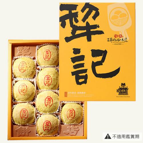 犁記咖哩綠豆椪(咖哩魯肉)-10入