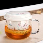 耐熱玻璃泡茶杯帶蓋帶把陶瓷過濾內膽茶水分離辦公室男女花茶保溫杯【快速出貨全館八折】