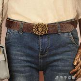 歐美寬皮帶女真皮平滑扣純牛皮牛仔褲腰帶女時尚個性頭層牛皮消費滿一千現折一百