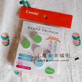 婴儿指甲修剪器Combi康貝嬰兒寶寶電動 大人可用洛麗的雜貨鋪
