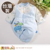 包屁衣 台灣製秋冬三層棉極暖厚款反包護手兩用兔裝 魔法Baby