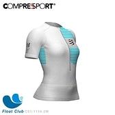 【Compressport瑞士】PT 女版短袖三鐵衣 白色 CS1-1134-2W 原價3800元