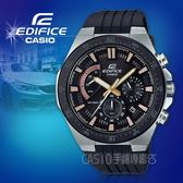 CASIO手錶專賣店 EDIFICE EFR-563PB-1A 三眼賽車男錶 樹脂錶帶 黑X金 防水100米 日期顯示