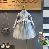 公主裙 女童秋裝長袖連身裙新款韓版兒童洋氣蓬蓬紗小女孩公主裙 新品