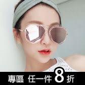 百款帽款眼鏡❤夏殺↘8折