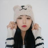 秋冬韓版手工甜美可愛百搭加厚保暖小熊毛絨毛線帽女針織套頭帽子