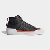 Adidas Nizza Hi Dl [GZ2653] 男鞋 運動 休閒 復古 籃球 高筒 經典 透氣 穿搭 愛迪達 黑