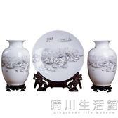 景德鎮陶瓷器花瓶中式擺件插花瓷瓶三件套酒櫃裝飾品盤家居工藝品 晴川生活館 晴川生活館 igo