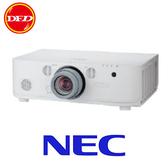 (24期零利率) NEC PA622U 高階工程液晶投影機 WUXGA 6200流明 公司貨
