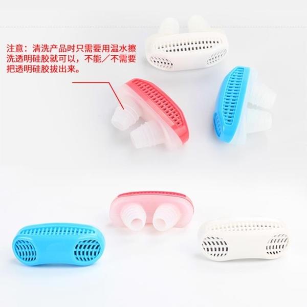 止鼾器家用舒適成人鼻塞呼吸器防止打呼嚕