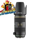 【24期0利率】PENTAX DA 60-250mm F4 ED SDM 望遠變焦鏡 富堃公司貨
