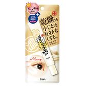 日本 SANA莎娜 豆乳美肌緊緻潤澤眼霜N 20g - 485794【UR8D】