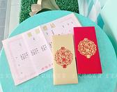 西式圓滿結婚證書 結婚登記 婚俗用品 結婚證書 男方結婚用品【皇家結婚百貨】