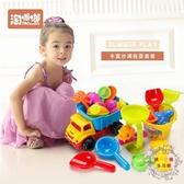 兒童沙灘玩具車桶套裝寶寶玩沙挖沙漏鏟子洗水工具洗澡決明子玩具