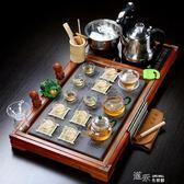 功夫紫砂茶具陶瓷石整套簡約家用實木茶盤全自動電磁爐四合一igo 道禾生活館