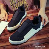 學生鞋子男韓版潮流百搭白板鞋懶人一腳蹬休閒板鞋港風帆布鞋  朵拉朵衣櫥