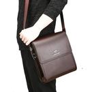 旅行單肩男包 韓版時尚男士斜背包 型男潮流豎款斜挎包男 大容量男士側背包 商務公文男款青年包