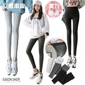 EASON SHOP(GQ0279)實拍3D立體針織坑條紋拼布鬆緊腰彈力貼腿運動內搭褲女高腰顯瘦包臀防走光瑜珈褲