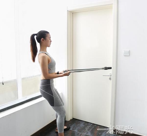 彈力帶門扣 拉力繩套裝配件家用門上健身器材安全運動 一米陽光