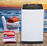 洗衣机 洗衣机6KG全自动洗衣机迷你波轮小型静音家用洗衣机110Vigo 夢藝家