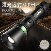 手電筒led手電筒強光遠射氙氣燈變焦防水充電騎行家用迷你戶外防身【父親節好康八八折】
