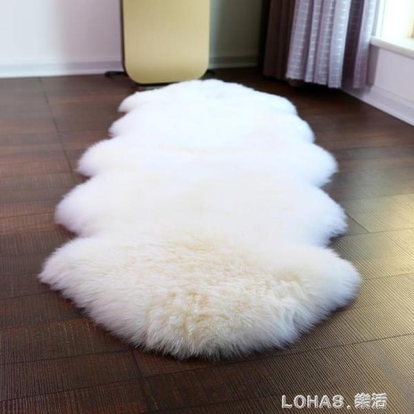 澳洲羊毛地毯羊毛沙發墊飄窗墊整張羊皮墊羊毛墊臥室長毛地毯 樂活生活館