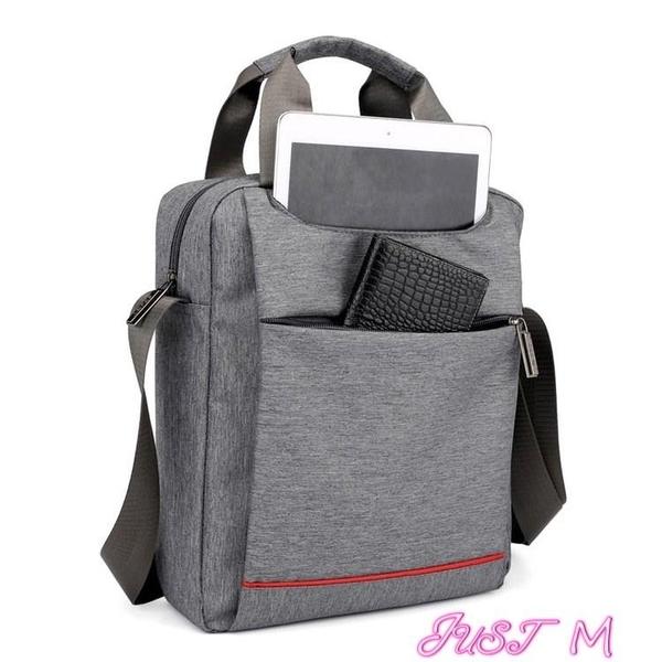 尼龍包多隔層大容量防水牛津布男士側背包休閒商務手提包斜背包尼龍布包 JUST M