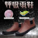 雨鞋 時尚復古雨鞋男士短筒雨靴膠鞋男式戶外女士水鞋秋冬保暖 唯伊時尚