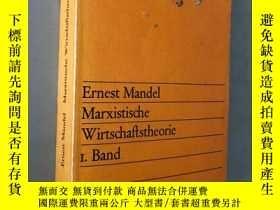 二手書博民逛書店Ernest罕見Marxistische Wirtschaftstheorie 1.BandY5919